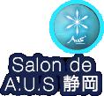 Salon de A.U.S 静岡