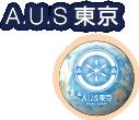 A.U.S 東京